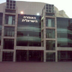 The Tel Aviv Performing Arts Center