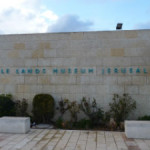 Bible Lands Museum in Tel Aviv: History, Exhibits and Events